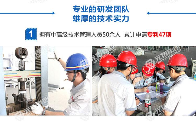 大型房建高支模盘扣式满堂支架 生产专业的研发团队,累计申请专利47项